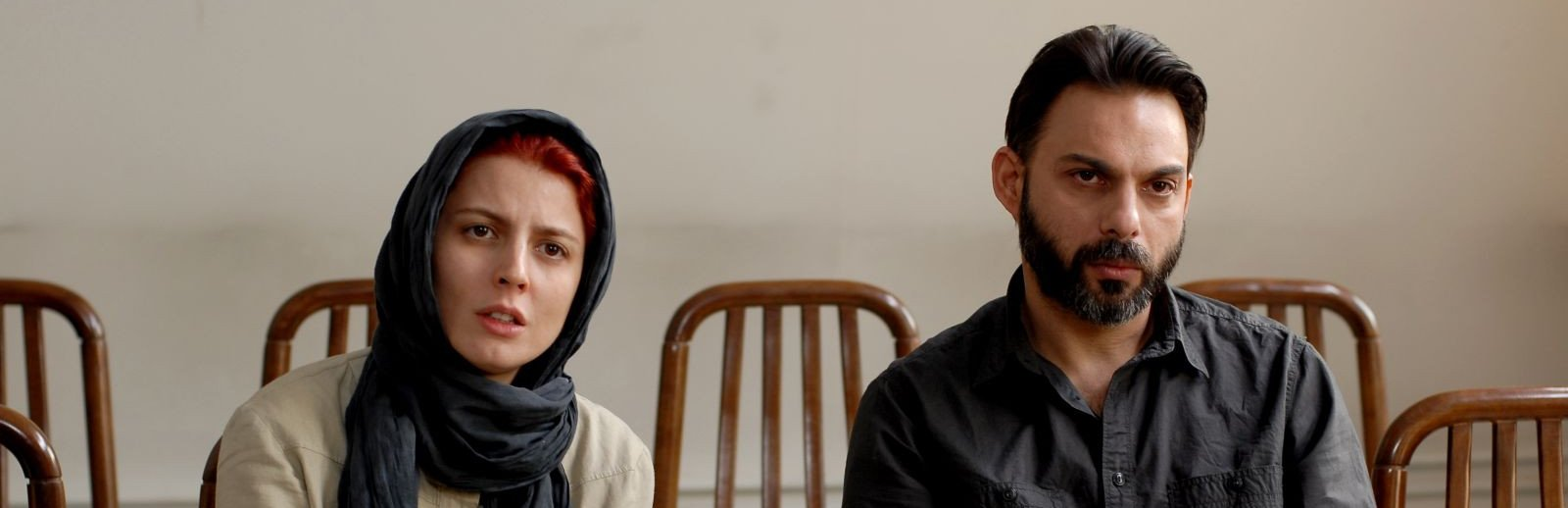 Film: A Separation feature image