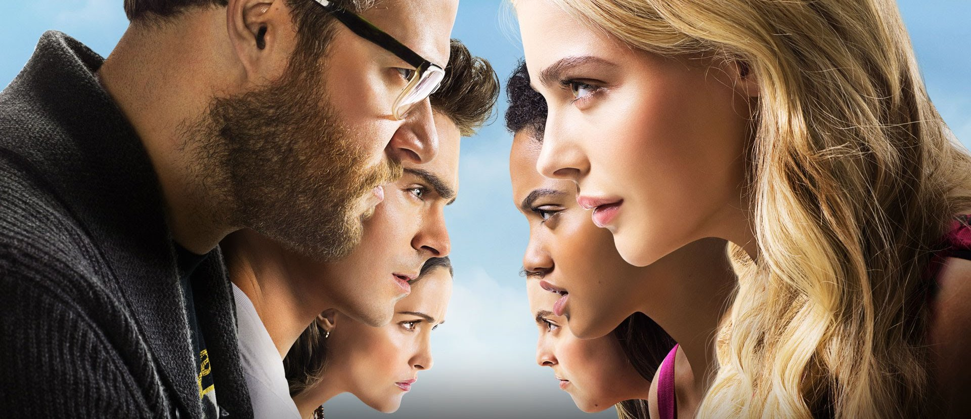 Film: Neighbors 2: Sorority Rising feature image